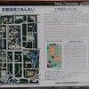 2011.11.11 京都 ~京都御所~の画像