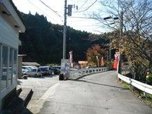 亀山湖おりきさわボート/紅葉クルーズ-ボート入口2