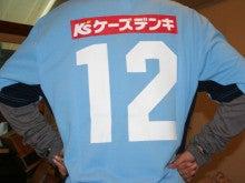 東京の北の隅でVerdyを応援する-20111116_0023