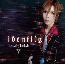 Kensaku Kishida en V