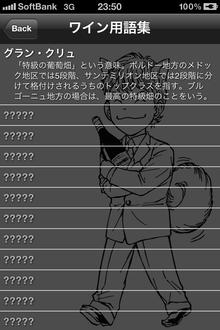 中村智武のCTO記