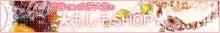 *渋谷で働く女子大生のキーワード広告日記*