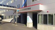 太田医療技術専門学校   築カレンのBeauty life