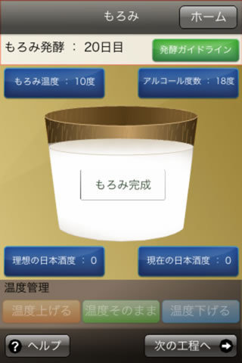 小島よしお オフィシャルブログ 「コジログ~おっぱっぴーな日々」powered by Ameba