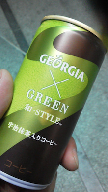 X+ 澁谷健史公式 blog♪-20111117175541.jpg