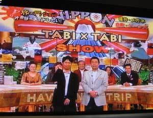 ニッポン旅×旅ショー