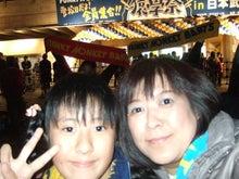 葛西の税理士ゴンちゃん家のブログ