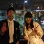 先輩結婚式 と FX
