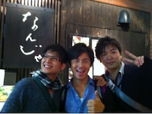 X+ 澁谷健史公式 blog♪-photo2.jpg