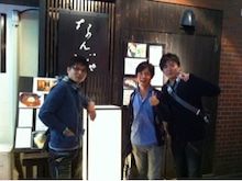 X+ 澁谷健史公式 blog♪-photo1.jpg