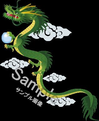 昇り龍 辰たつの年賀状無料イラスト Little Garden 無料イラスト素材
