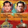 【ブータン王国】第4代ワンチュク国王 ご子息の画像