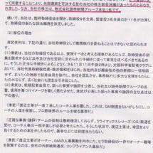 <読売新聞社>は、今…