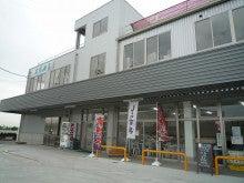 姫路市飾磨在住の気まぐれ営業マンの飾磨散策ブログ