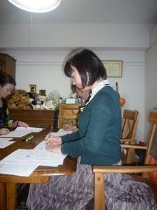 『手書き力』で開運招福!-筆跡を変えれば自分も変わる