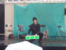 ぱさーじゅブログ-11/11/19 JUN