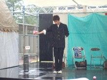 ぱさーじゅブログ-11/11/19 ゆーすけ