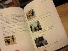 今日もはぁちゃん日和♪-201111191028001.jpg