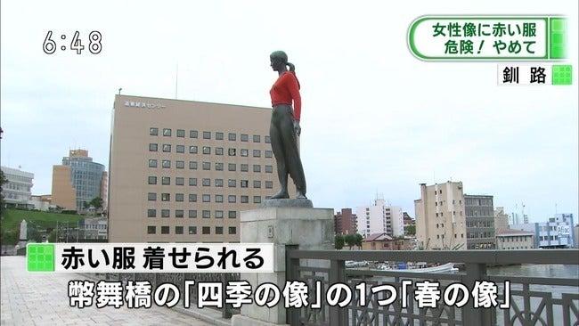 $【2】/(^o^)\ナンテコッタイ速報