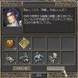 麒麟生誕(`・ω・´…