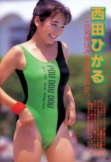 水泳 水着 メンズ