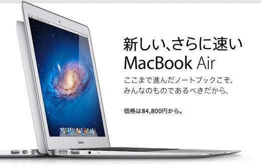 Macbook Airが欲しいイラストライブ05 恋するイラストレーションno274