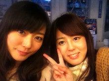 井澤愛巴です! | 圭三塾生のブログ