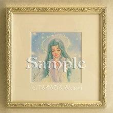 高田明美オフィシャルブログ「Angel Touch」Powered by Ameba-03-祈り