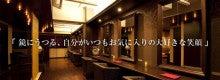 $天神 美容室 ジュンカ コンセプトサロン・スタッフ 達、 のブログ
