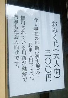 """ホンネのOL""""婚活""""日記"""