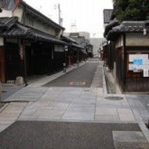 富田林 寺内町(じな…