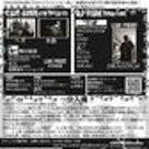 LIVE PAINT『琵琶湖セッション』の記事より