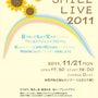 SOMA SMILE…