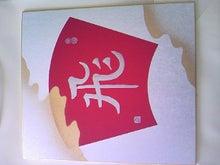 Akiのブログ-TS3I0015.jpg