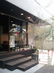 【飲食コンサルタントの独り言】~繁盛飲食店になるのは難しくない!~-①.jpg