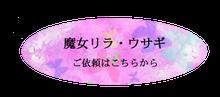 $魔女生活  Wind of Spirit35