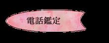 魔女生活  Wind of Spirit35