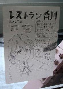 女子栄養大学駒込祭