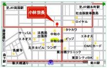 ガン  漢方薬   コバヤシ薬局-map-kobayashi