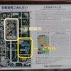 2011.11.11 京都 ~仙洞御所~の画像