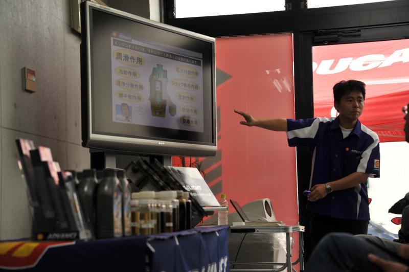 ドゥカティ鈴鹿ストアマネージャーという人物の隙間-SHELLオイル講習会