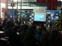 北海道の素材、勝手に開発プロジェクト始めました-照明フォーラム3
