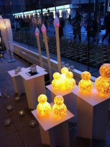 北海道の素材、勝手に開発プロジェクト始めました-照明フォーラム1