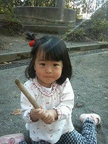 鶏冠日記-201110291407000.jpg