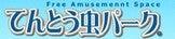 VAXA高槻 No.2 中西卓也 オフィシャルブログ