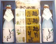 福井の地酒 越の鷹