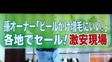 増毛町商工会のブログ