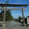 阿蘇山にいくなら~ぜひここにも!!阿蘇神社の画像