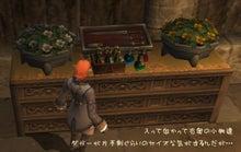 米俵・改 ―FF11[リヴァ鯖]タルっ子のプレイ日記―