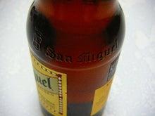 下戸でも美味しく飲めるビールはあるのか?-サンミゲール